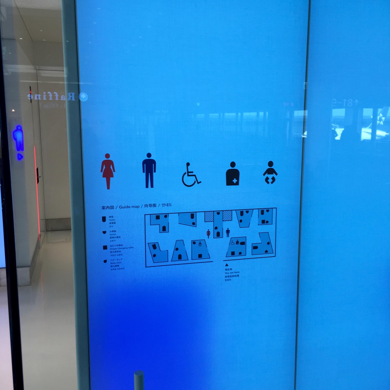 成田空港-トイレ-人気スポット