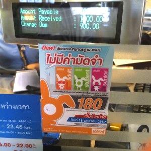 バンコク-BTSの乗り方-パス