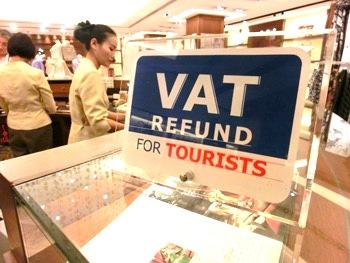 VAT払い戻しの仕方-2
