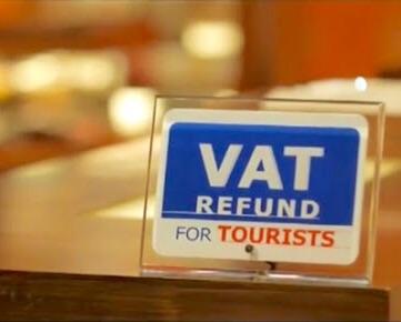 タイの免税手続きの仕方-VAT-4