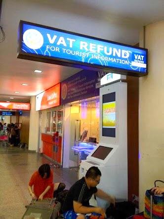 VAT払い戻しの仕方-4