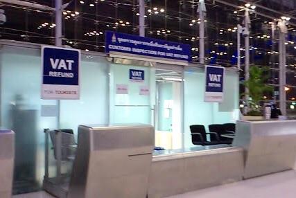 タイの免税手続きの仕方-VAT-2