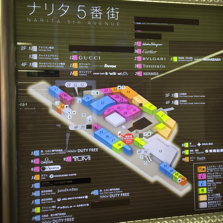 成田空港-免税店-第2ターミナル-MAP