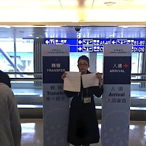 チャイナエアライン-台北-空港-乗り継ぎ-2