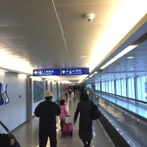 チャイナエアライン-台北-空港-乗り継ぎ-4