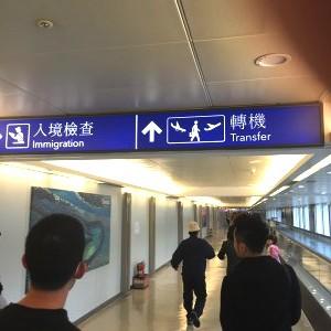 チャイナエアライン-台北-空港-乗り継ぎ-5