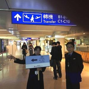 チャイナエアライン-台北-空港-乗り継ぎ-11