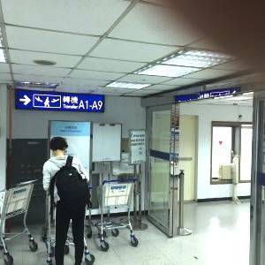 チャイナエアライン-台北-空港-乗り継ぎ-13