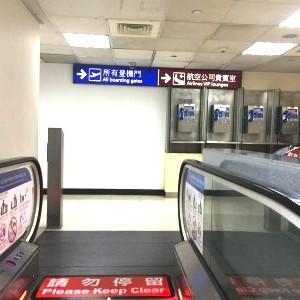 チャイナエアライン-台北-空港-乗り継ぎ-22