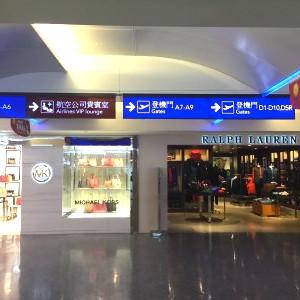 チャイナエアライン-台北-空港-乗り継ぎ-25