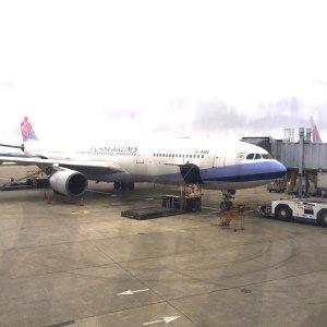チャイナエアライン-台北-空港-乗り継ぎ-1