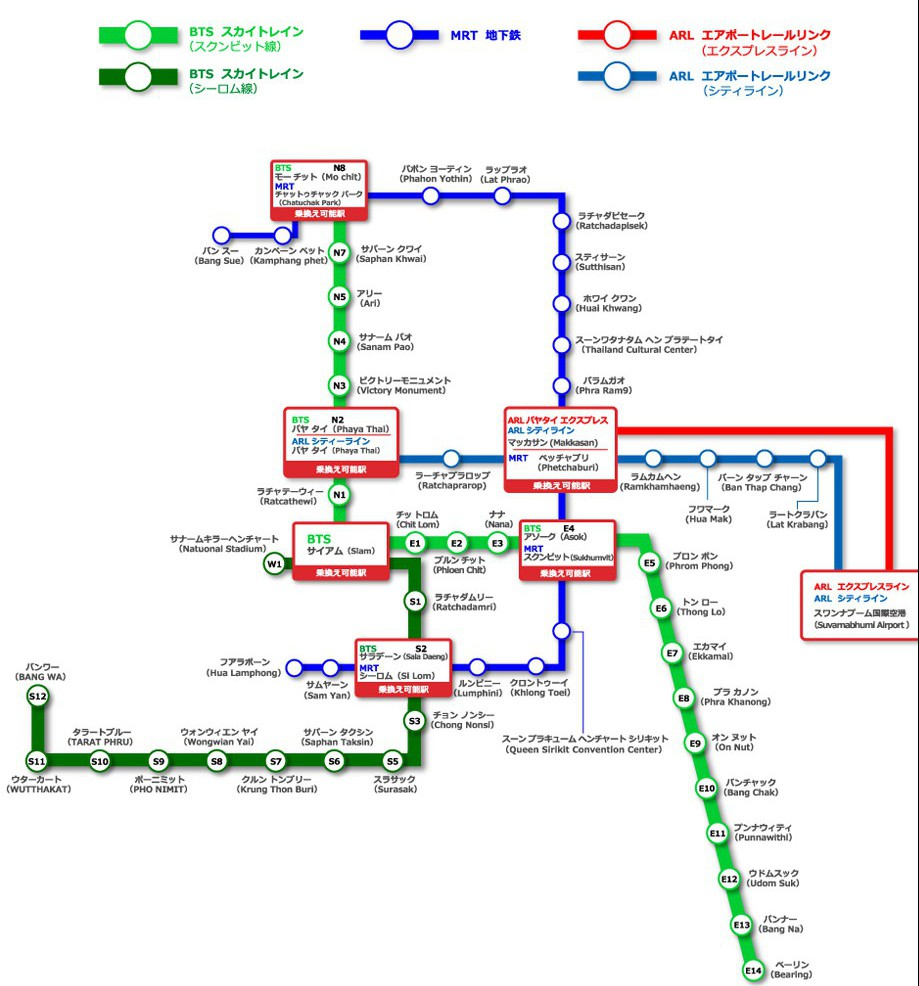 バンコク-BTS路線図-2