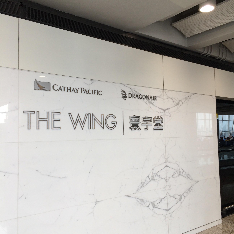 香港空港-キャセイ航空のラウンジ-THE WING