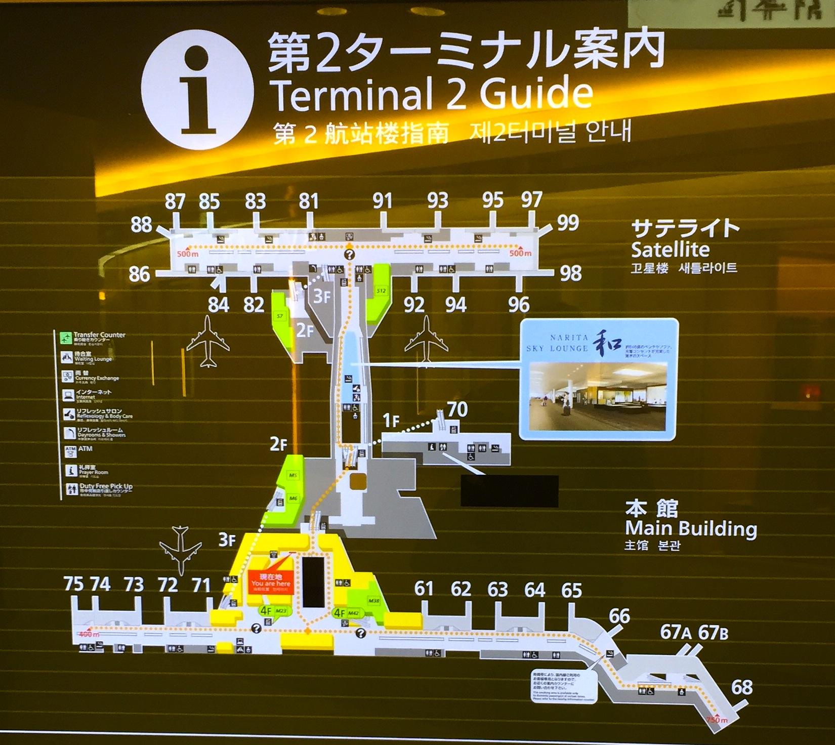 成田空港-第2ターミナル-MAP-和スペース