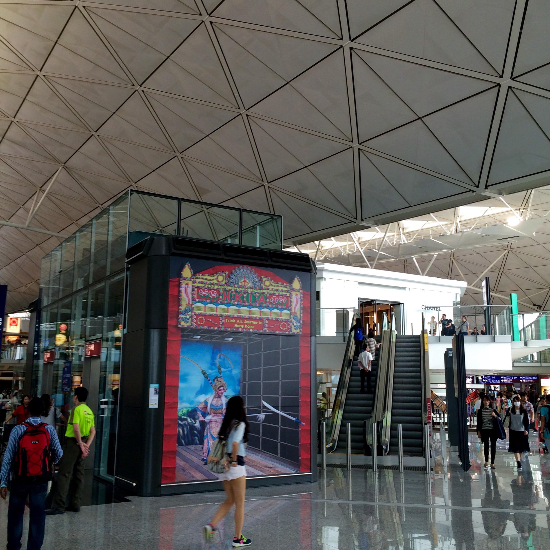 香港国際空港-キャセイラウンジ