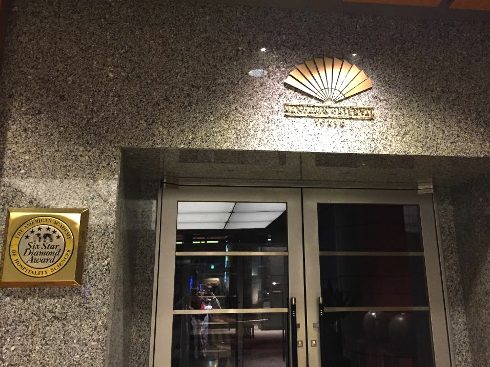 東京の最高級ホテル-マンダリンオリエンタル東京の解説-5