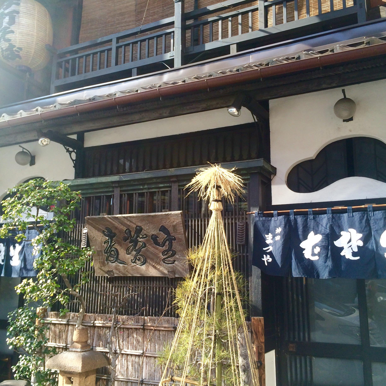 神田-まつや-手打ち蕎麦-9