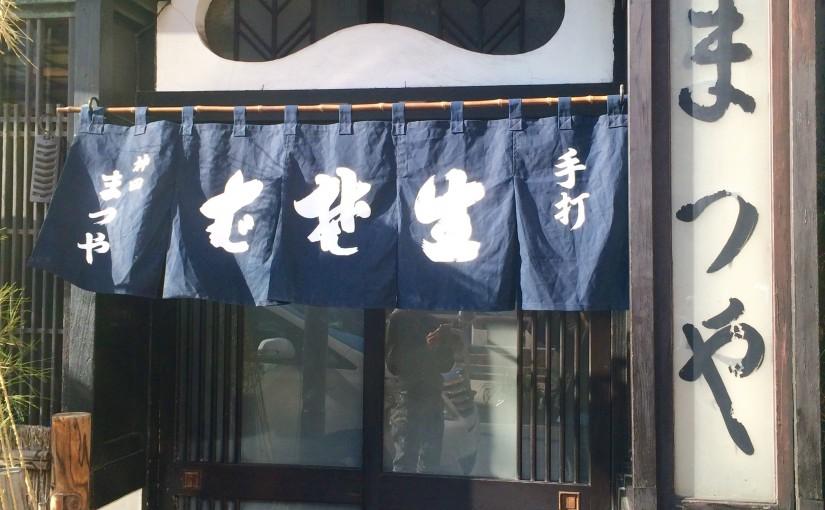 神田-まつや-手打ち蕎麦-5