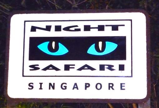 シンガポールのナイトサファリ-NightSafari-14