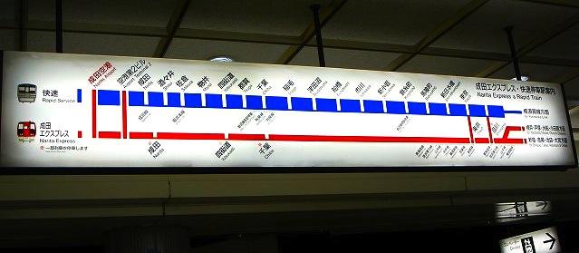 エアポート成田-路線図