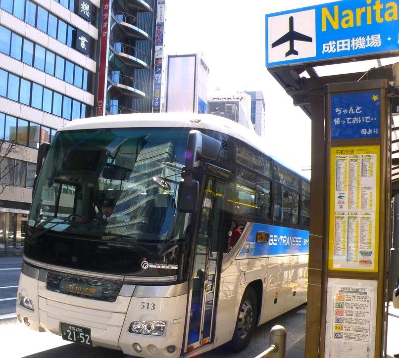 THE アクセス成田-1