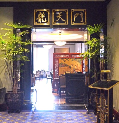 恵比寿の中華レストラン-4