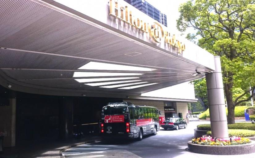 ヒルトン東京-新宿のホテル-エントランス