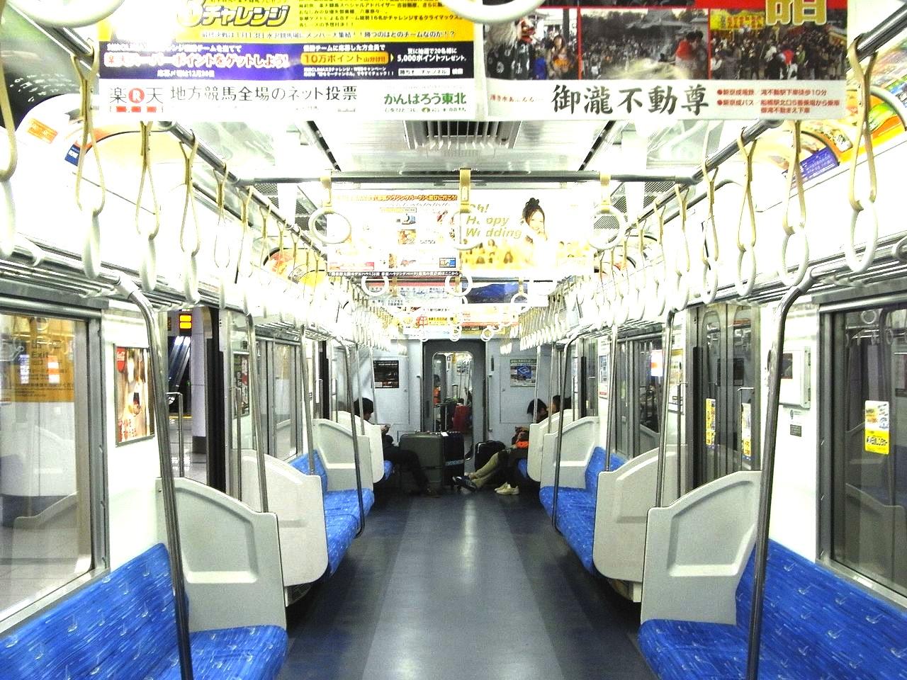 京成アクセス特急-1
