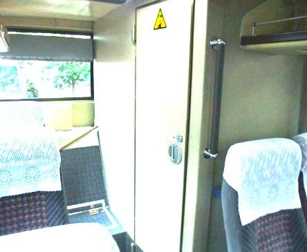 LCCバス-成田空港バス-THEアクセス成田-2