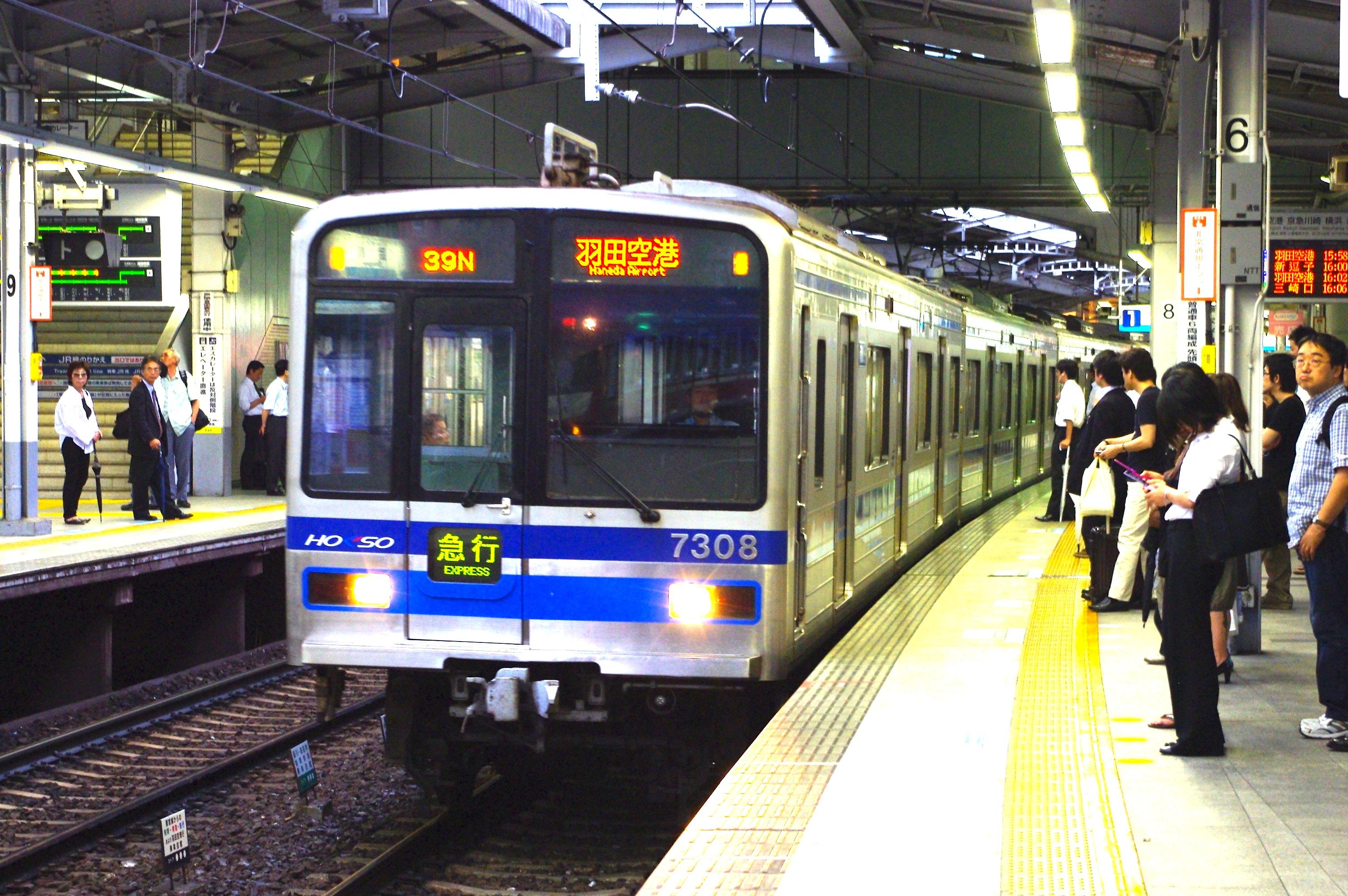 JRと京急で羽田空港に移動-10