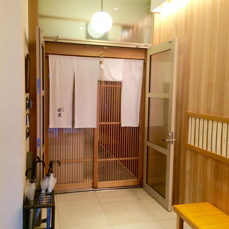 原宿の和カフェ-ぎおん徳屋-6