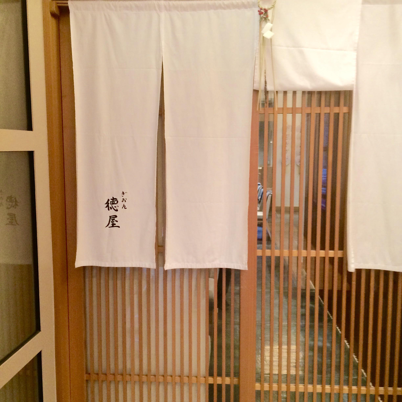 原宿の和カフェ-ぎおん徳屋-4