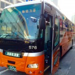 新宿と羽田空港の移動手段は? 電車かリムジンバスかタクシーか?