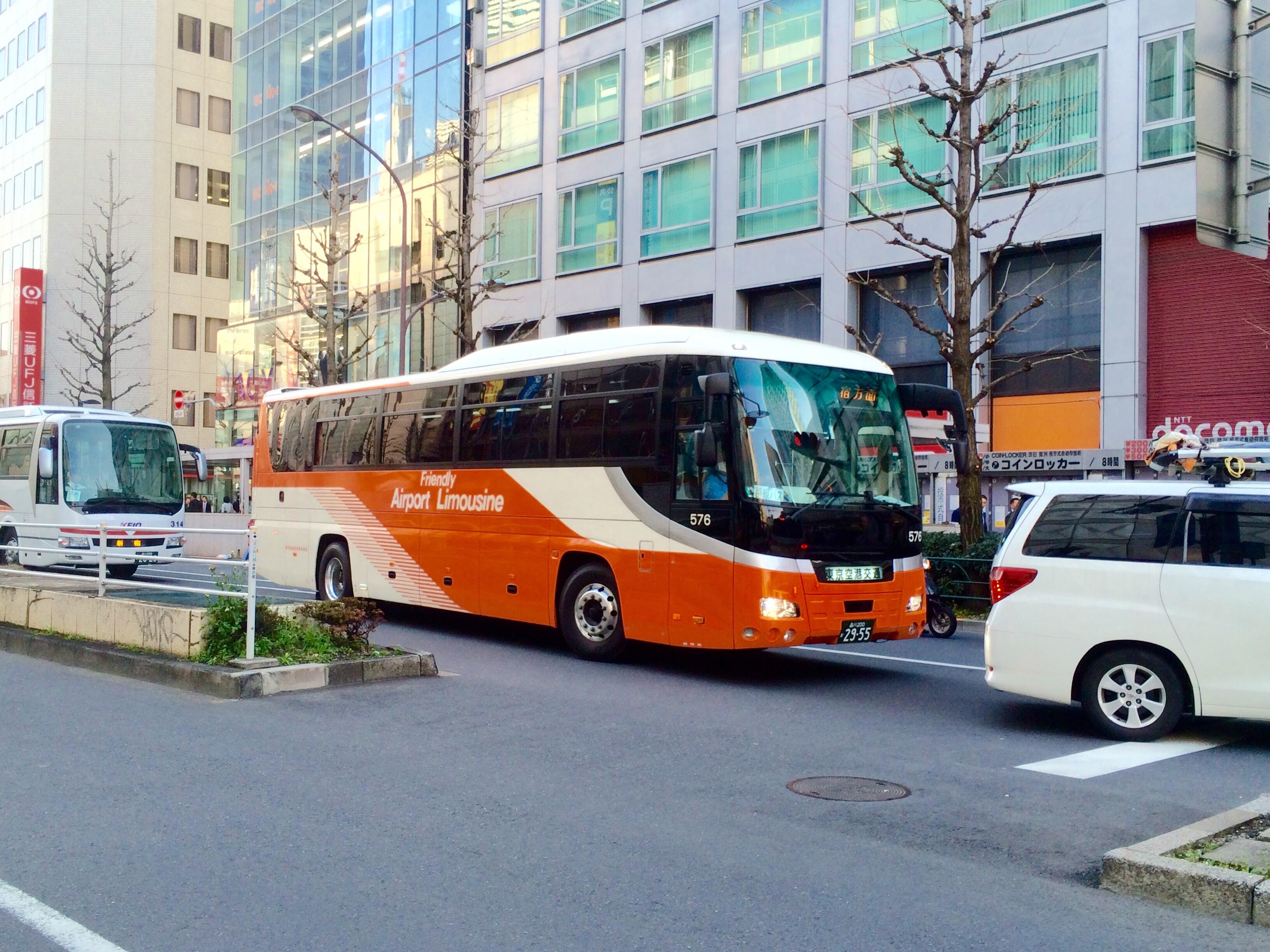リムジンバス-チケット-12