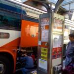 新宿⇔成田空港の移動方法は? 成田エクスプレスVSリムジンバス早く安く快適に!
