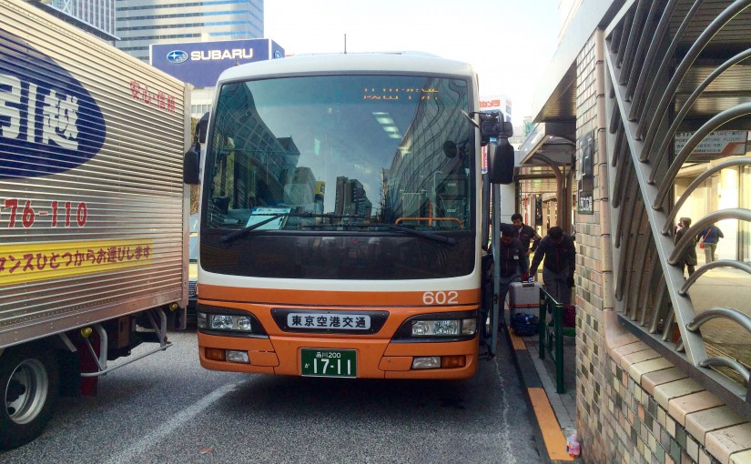 リムジンバス-新宿から成田空港-2
