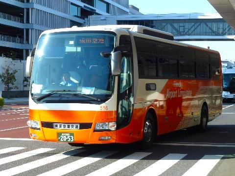 リムジンバス-空港-2