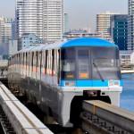 東京駅から羽田空港への行き方!アクセスを追求!