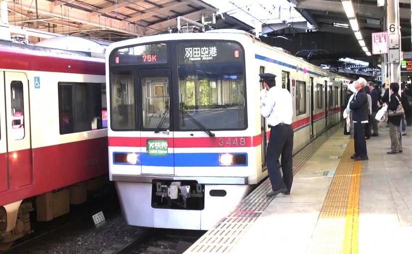 渋谷⇔羽田空港のベストなアクセスは?電車かリムジンバスかタクシーか!