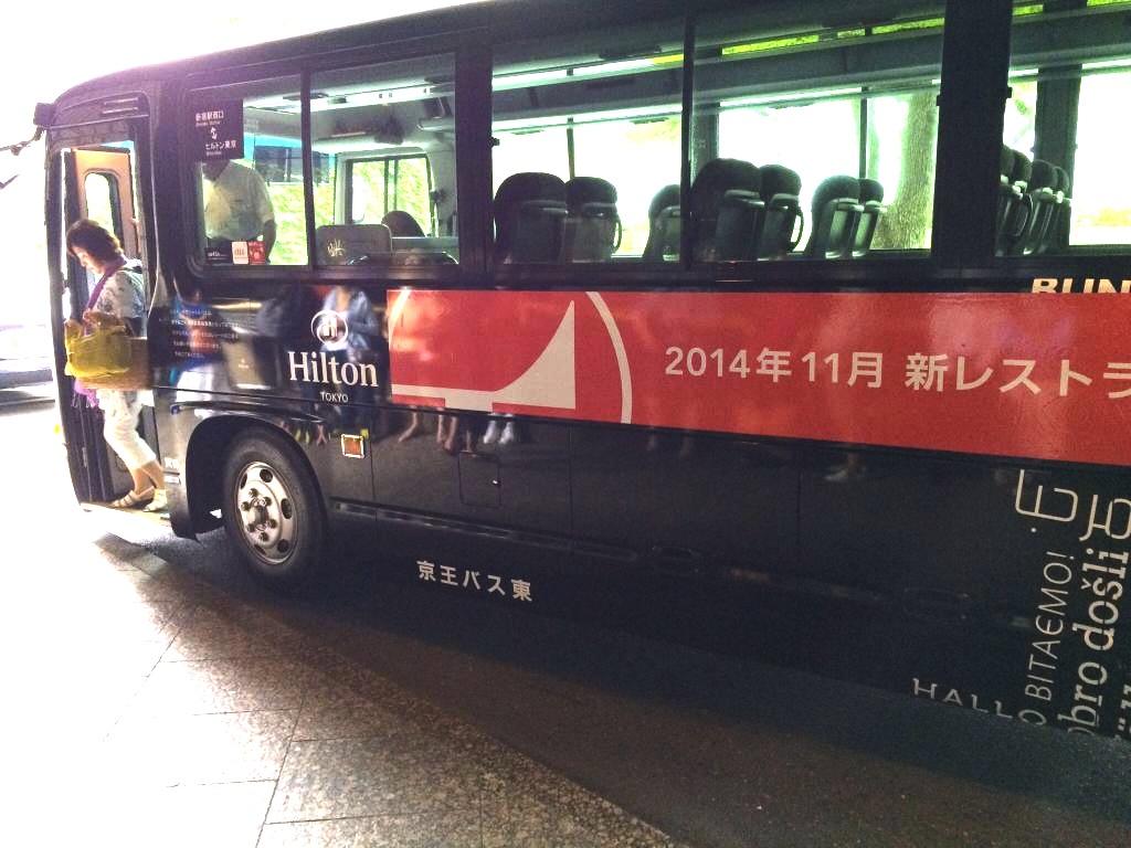 ヒルトン東京-新宿のホテル-シャトルバス