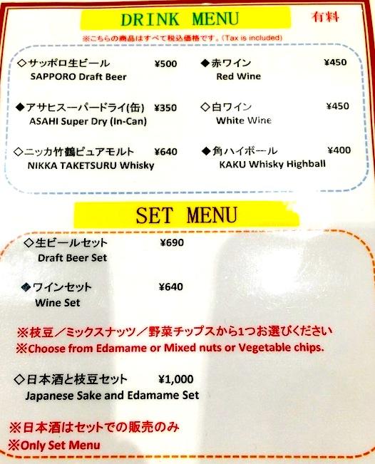 羽田空港-国際線のカードラウンジ-SKY-LOUNGE-6