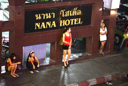 バンコクで立地が良くて安いホテル-ナナホテル