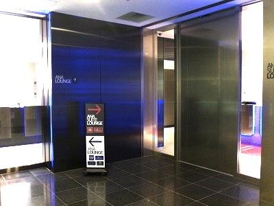 ana-ファーストラウンジ-羽田空港国際線-4