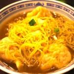 決定★香港の美味しいワンタン麺 沾仔記の雲呑麺