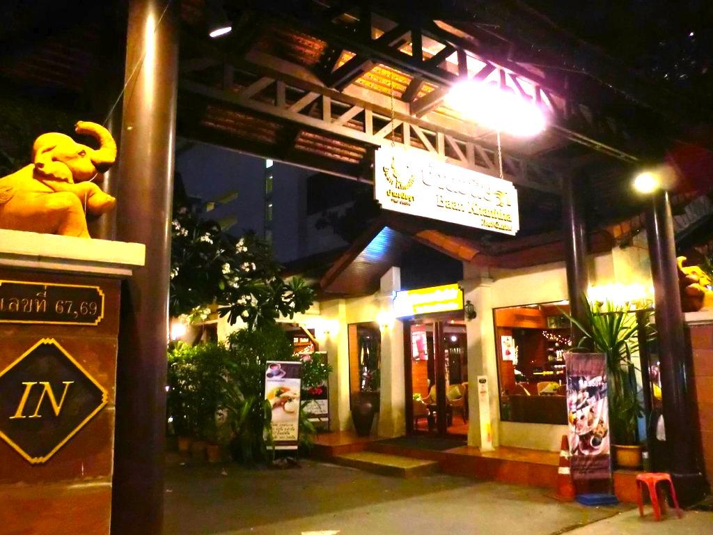 バンコクのタイ料理レストラン-バーンカニタ・ギャラリー-3