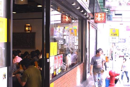 香港の美味しいワンタン麺-沾仔記の雲呑麺-7
