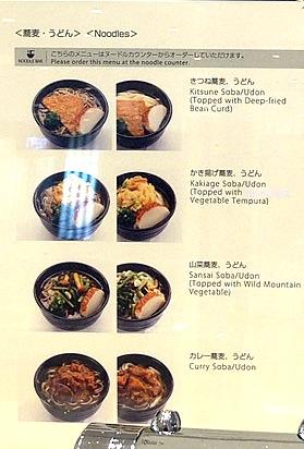羽田の国際線ANAビジネスラウンジ-10