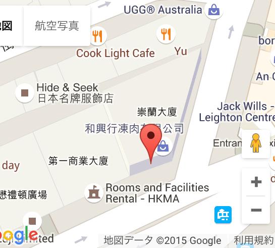 おすすめの香港の老舗ワンタン麺-maks-noodle-17