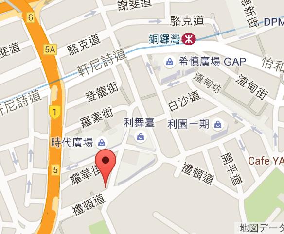 おすすめの香港の老舗ワンタン麺-maks-noodle-18