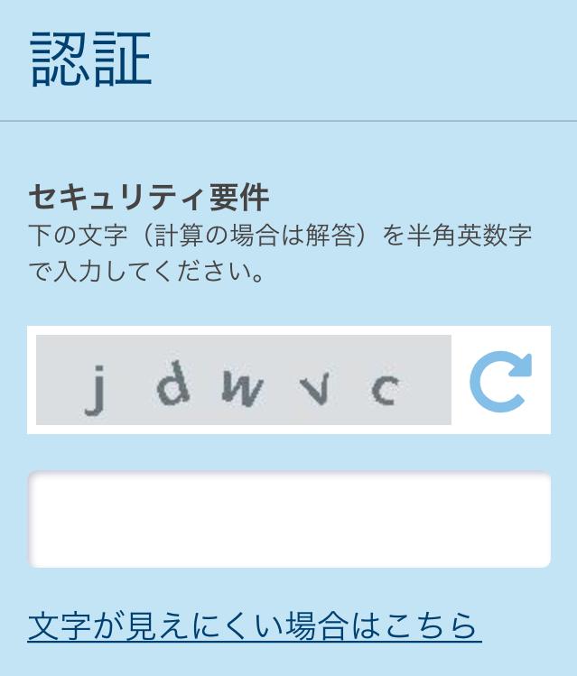 JALの機内Wi-Fiで動画を見る方法-4